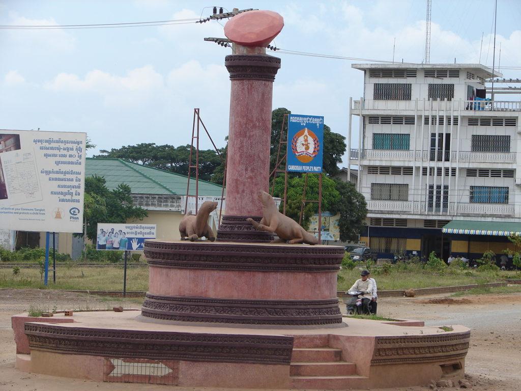 パイリン州(Pailin Province)