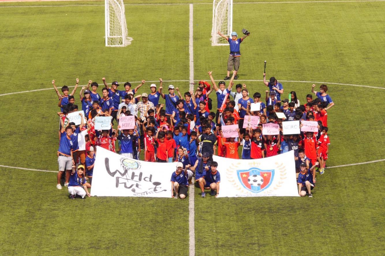 9/7 学生支援団体World Futがプノンペン・オリンピックスタジアムで第2回Dream Challenge Cupを開催