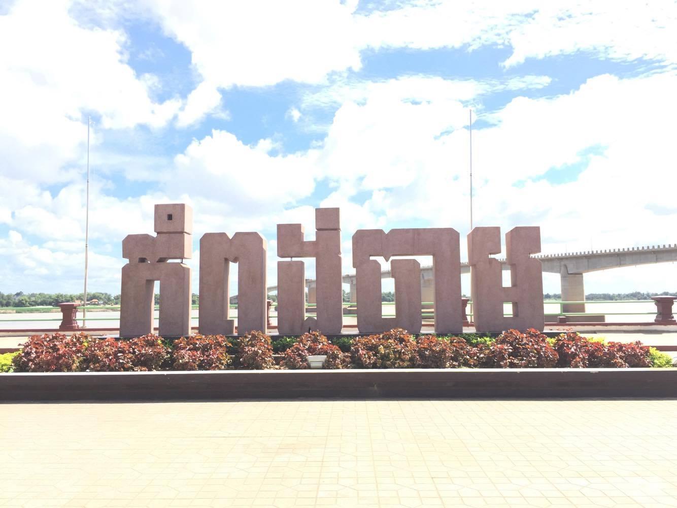 """【~カンボジア国内おすすめ観光地巡り~】第6回 """"カンボジアの自由が丘♪コンポンチャム"""""""
