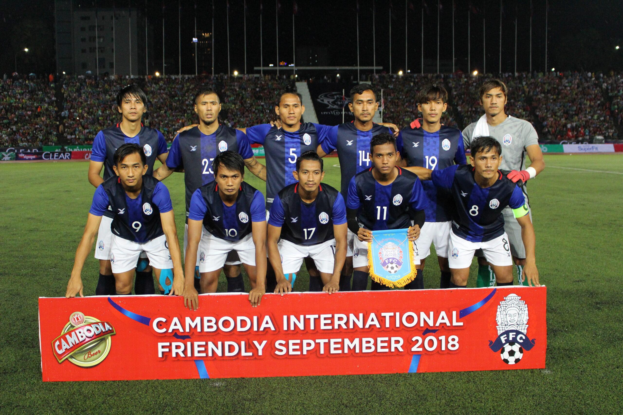 (日本語) サッカーカンボジア代表 試合スケジュール2018