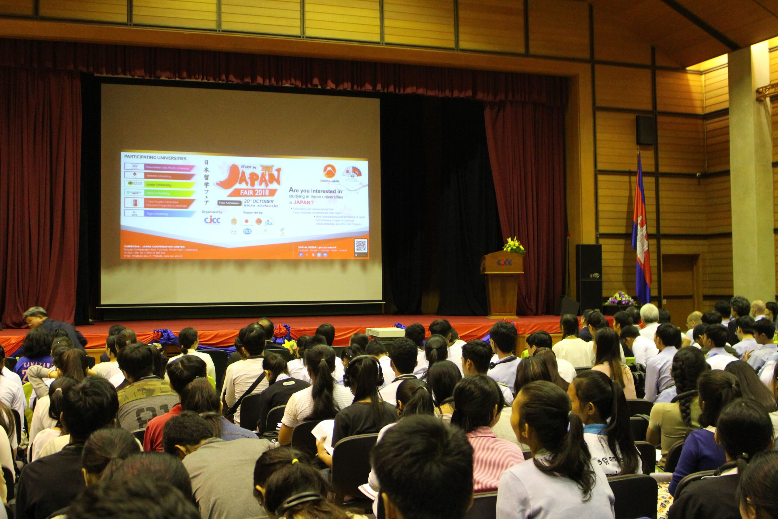 Cambodians Spreading Their Wings in Japan ①Studying in Japn