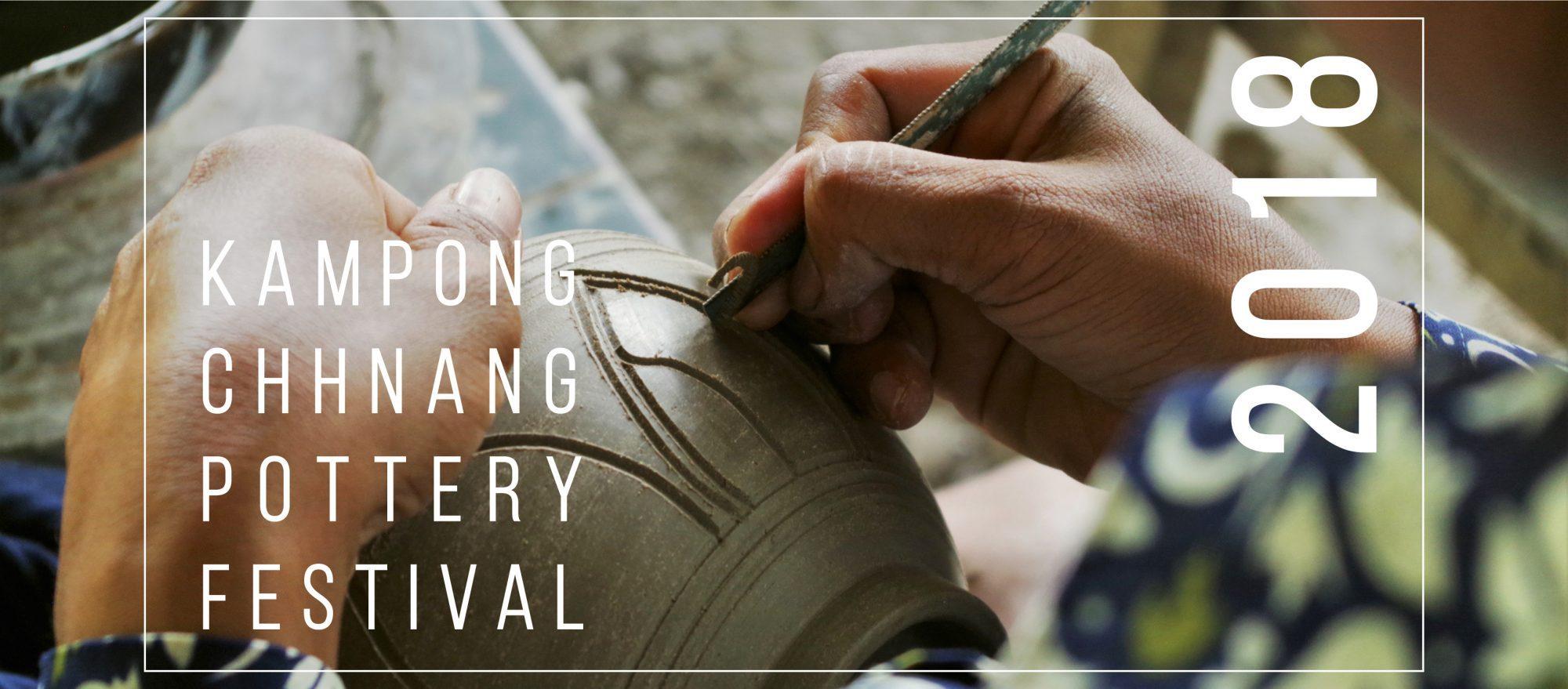 (日本語) 今年も陶器市が開催されます!【ニョニュムショップ便りvol.10】