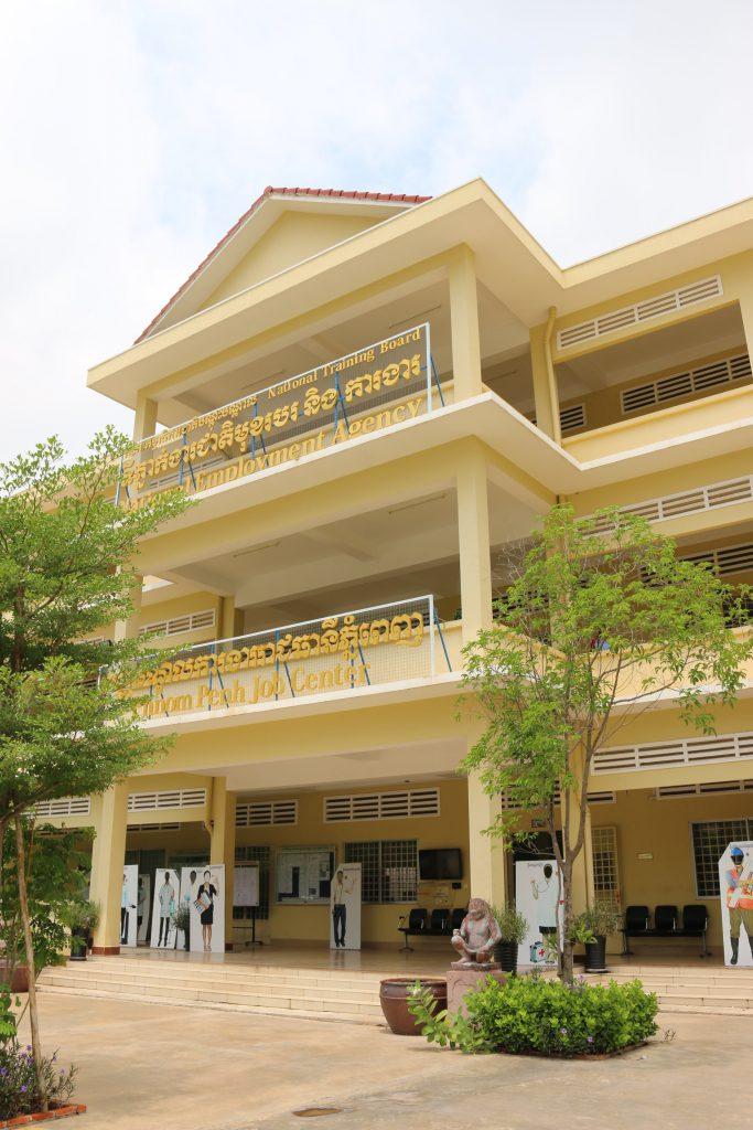 Job Center of National Employment Agency