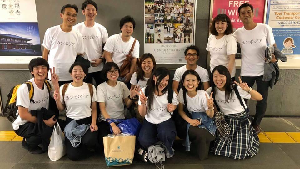 (日本語) コミュニケーションが生まれるTシャツ「カンボジアT2.0」【発案者ハラハタ ミオさん】