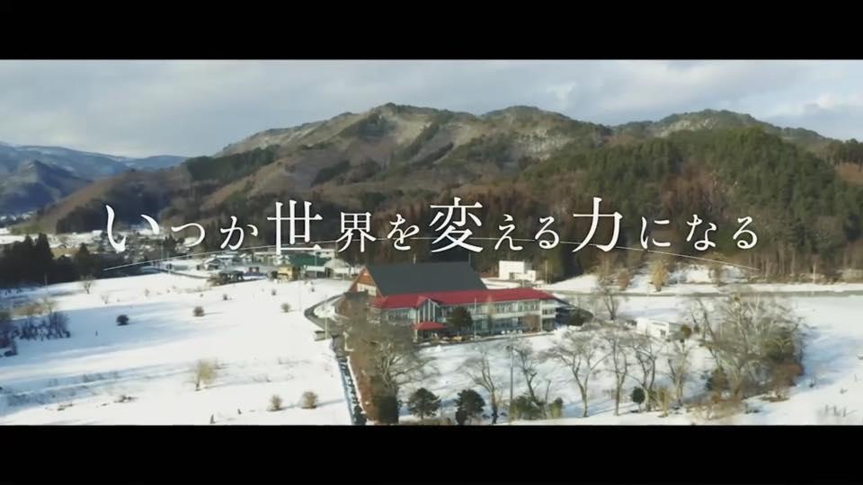 (日本語) いつか世界を変える力になる 第3部(テレビ番組全編)水泳カンボジア代表ヘッドコーチ生山咲さん