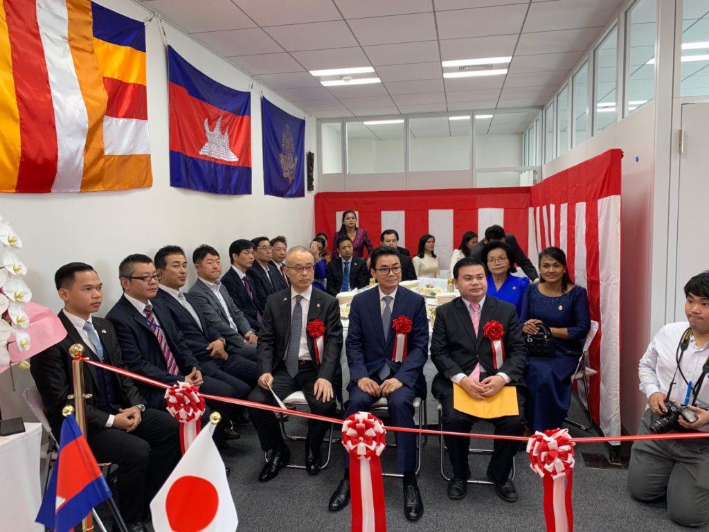 (日本語) 8月1日、在仙台カンボジア名誉領事館が開設