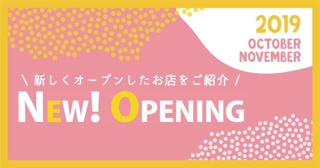 (日本語) 【NyoNyum103号版カンボジアNEW OPENING情報】