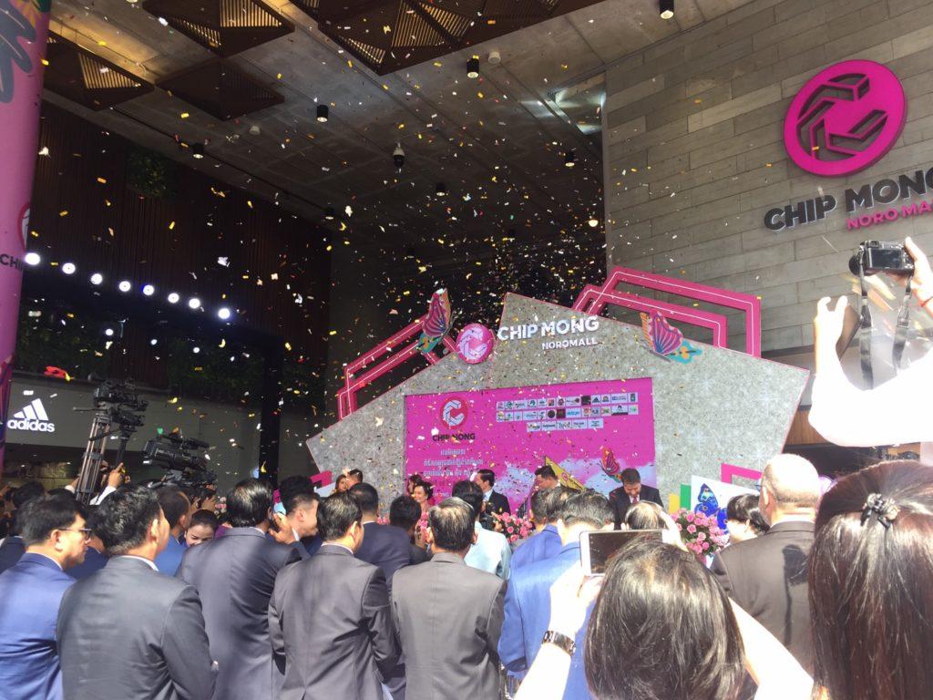 (日本語) プノンペンのボンケンコン地区にChip Mong Noro Mallがオープン!