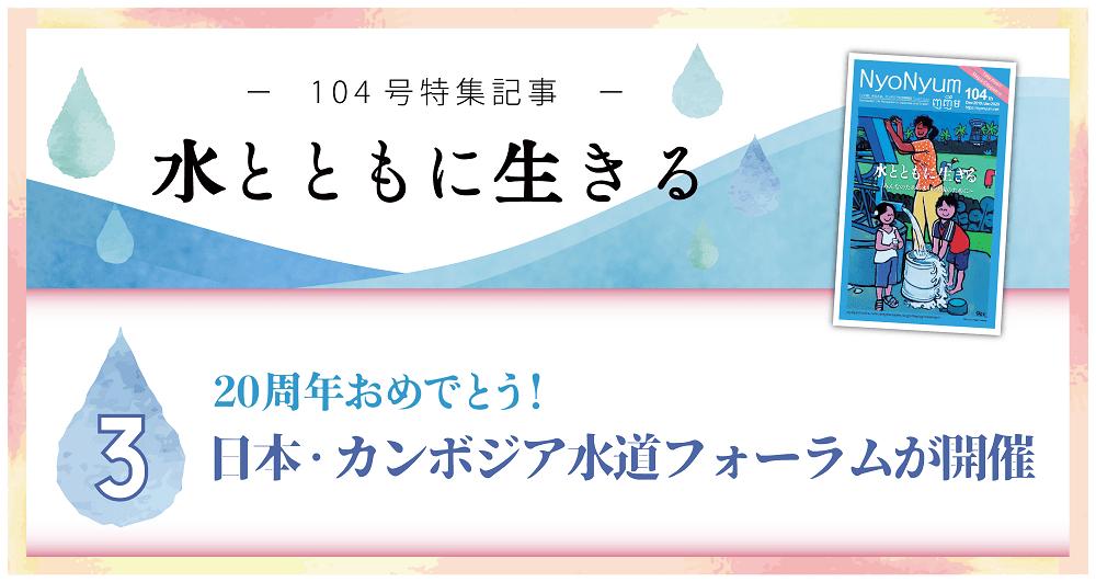 (ភាសាខ្មែរ) អបអរសាទរខួបលើកទី ២០ ! 【Special3】