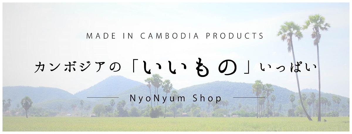 (日本語) NyoNyumShopってどんなお店?
