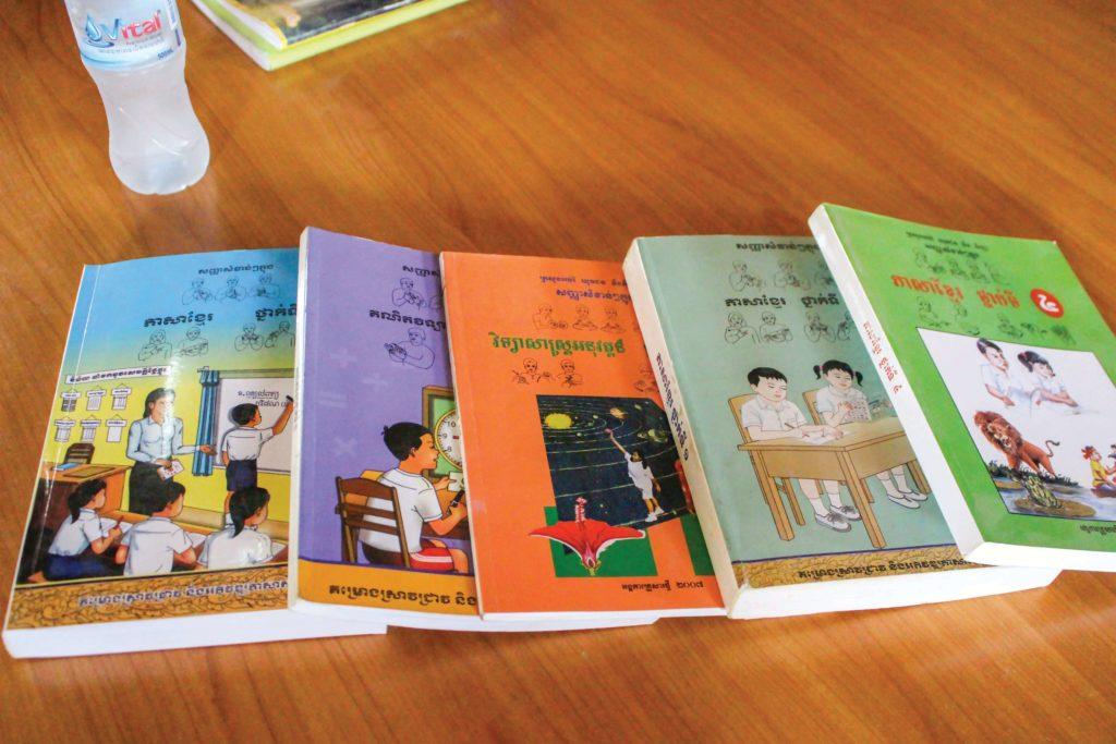 (日本語) NyoNyum107号特集:①視聴覚障がい児の教育をいち早く手がけたNGO