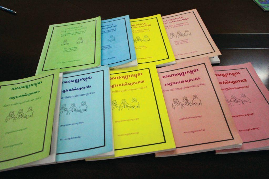 (日本語) NyoNyum107号特集:③言語学として手話表記の研究に取り組むNGO