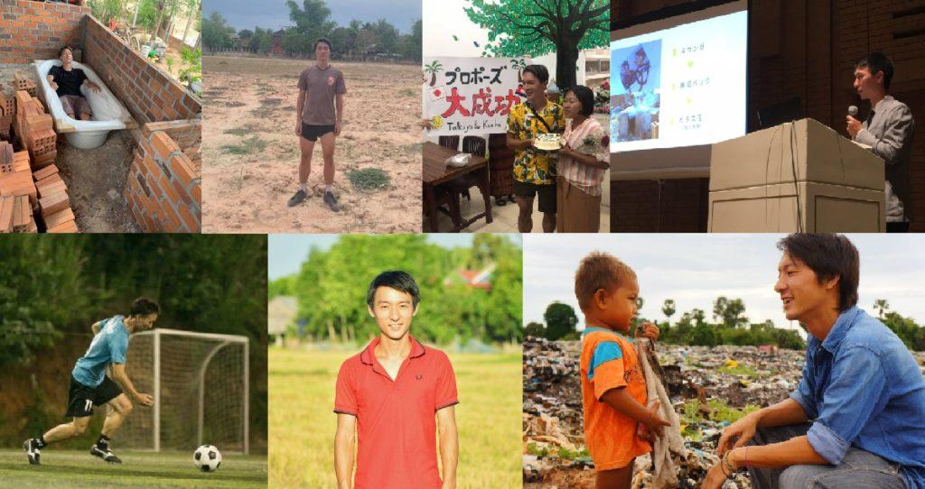 (日本語) 【気がついたらカンボジア④】~自分らしさを表現できる人でありたい~ 山勢拓弥さん