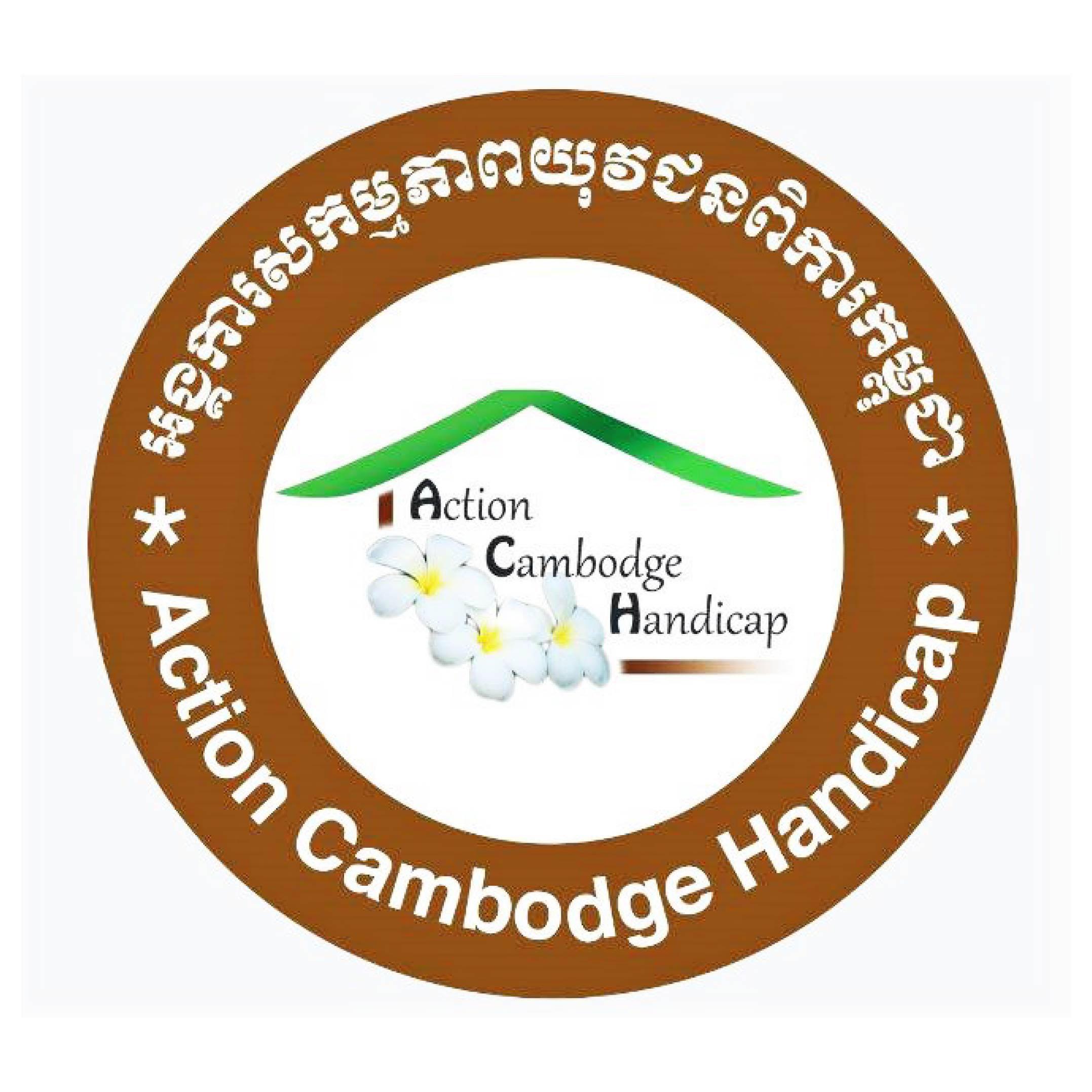 Action Cambodge Handicap
