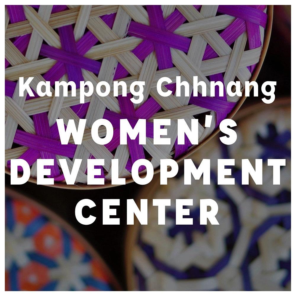 Women's Development Center
